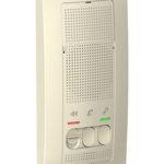 Переговорное устройство UKP-66 или Blanca BLNDA000011