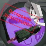 Глушилка камер ГИБДД – это лохотрон