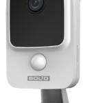 Новые камеры от Болдид VCI-422 и BOLID VCI-442